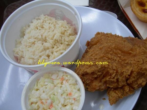Nasinya kaya Nasi Basi :(